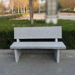 石雕长条靠背椅 天然花岗岩长石凳 户外公园摆件