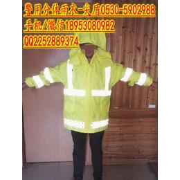 数量不限警用执勤雨衣国标