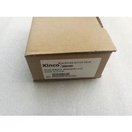 Kinco 2M420 步科步进驱动器 ****现货