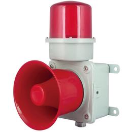 TLNMDL铸铝型重负荷大功率船舶用声光警报器缩略图