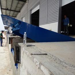 6噸登車橋 貨臺裝卸調節板 倉庫嵌入式裝卸過橋設計