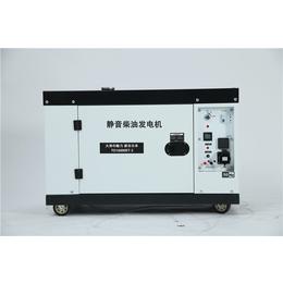 永磁变频12千瓦静音柴油发电机