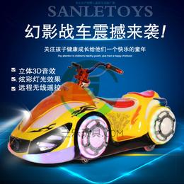 貴州遵義廣場玩具車兒童幻影摩托車游樂