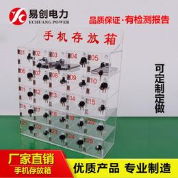 小型精致手机存放箱 学生专用手机存放箱规格型号