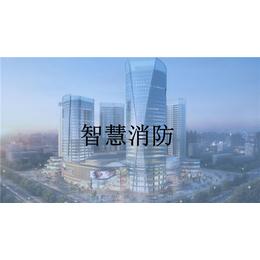 【金特莱】,智慧消防云平台,重庆哪可以安装智慧消防云平台