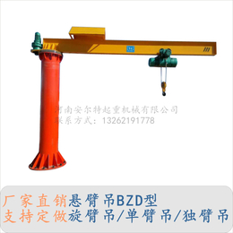 BZD2吨柱式旋臂吊360度电动旋转臂吊简易旋臂吊起重机