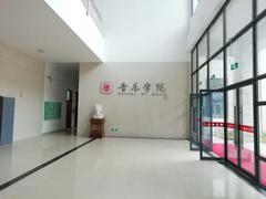 科技師范學院