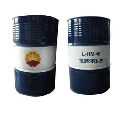 昆仑液压油(图)|昆仑天歌抗磨液压油|阳泉抗磨液压油