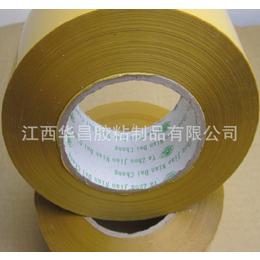 江西华昌胶带  米黄色胶带缩略图