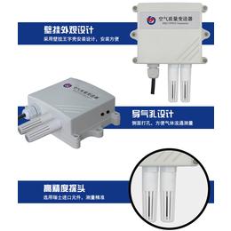 壁挂式空气质量有害气体检测 TVOC变送器