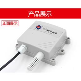 济南供应厂家直销TVOC变送器 质保两年