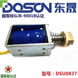 电动抽屉电磁锁厂家直销 文件柜电控锁生产厂家