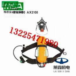 正品梅思安 bd2100-自给式空气呼吸器现货直销