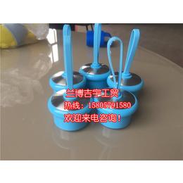 杯盖定做厂家,兰博吉宇工贸(在线咨询),浙江杯盖