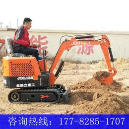微型挖掘机 迷你微型挖掘机 全新国产小型挖掘机