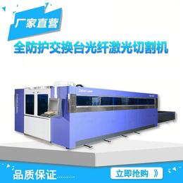 供应3000W光纤激光切割机 东莞激光切割机厂家