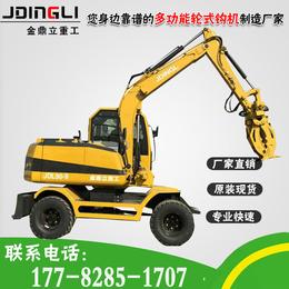 轮式挖掘机 小型轮式挖掘机 9吨的挖掘机