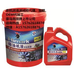 拖拉机机油、豪马克润滑油(在线咨询)、威海机油C