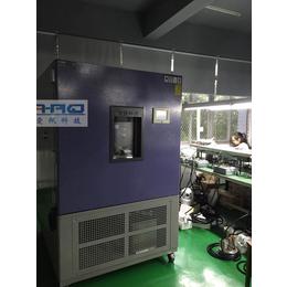 温湿度环境变化试验箱