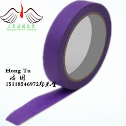 东莞石龙紫色美纹胶厂家