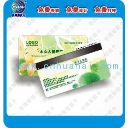 pvc印刷 酒店会员卡 ****透明会员卡缩略图