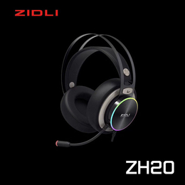 磁动力ZH20网咖吃鸡<em>耳机</em>专用游戏USB7.1声道<em>耳机</em>