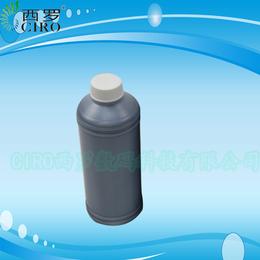 S2818喷码加黑快干墨水流水号生产线专用