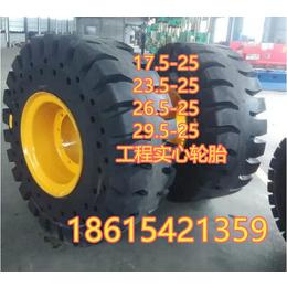 工程实心轮胎23.5-25装载机轮胎自卸车轮胎