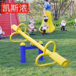小区健身器材室外户外公园广场社区体育用品设施跷跷板 缩略图