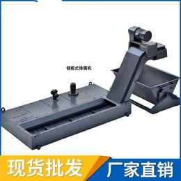 三正机床管螺纹车床排屑机厂家飞盛顺定做发货快