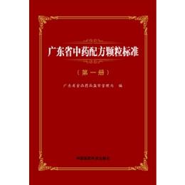 药包材相容性试验报价_洛阳药包材相容性试验_广州将道咨询