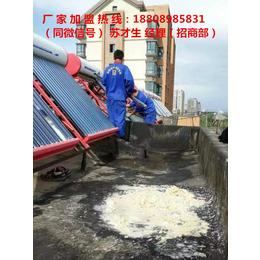 家电清洗技术培训能学会吗不到厂学习有没有技术资料
