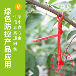 食心虫性迷向丝丨果木食心虫丨小红管丨嘉禾源硕