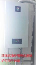 四川自贡新能源热水器公司地址