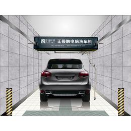 浙江台州迅洁全自动洗车机洗车设备总代直销