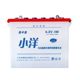 供应巡逻车新能源蓄电池 价格优惠