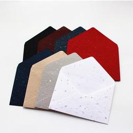 手造纸信封 礼品手工纸信封 环保创意特种纸信封定制