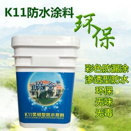 梧州K11柔韧型防水涂料价格 保合防水招商