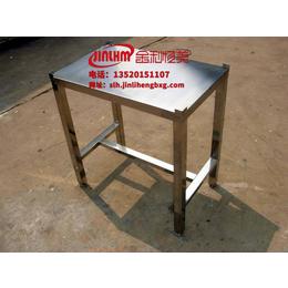 北京朝阳区实验室不锈钢工作台加工