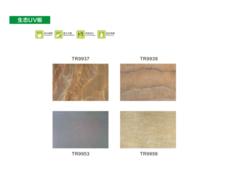 生态UV板