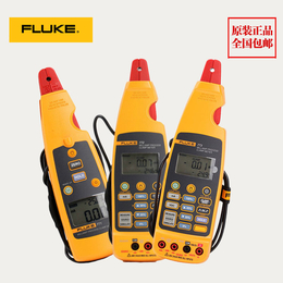 Fluke福禄克F771  F772  F773钳形表