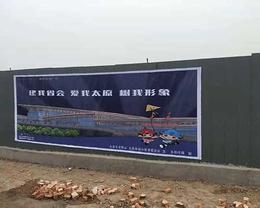 围挡板批发厂家-运城围挡板-太原华之旭光电科贸(查看)