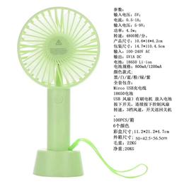 深圳卖雪花牌usb迷你充电小风扇的一家厂家