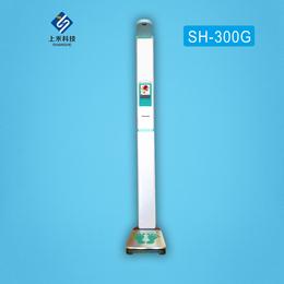 电子人体秤+身高体重秤+微信吸粉身高体重秤