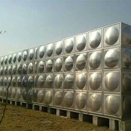 304不锈钢储水箱