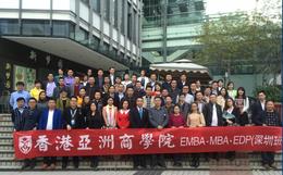 深圳市MBA在职周日学习班缩略图