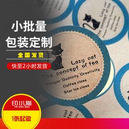 彩色不干胶定制-国营龙江农场不干胶-彩盒打样找印小猫(查看)