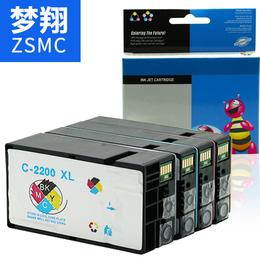 兼容佳能PGI2200XL墨盒 适用佳能打印机IB4020等