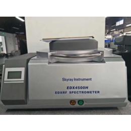 合金成分元素分析仪器天瑞厂直销18664654903
