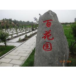 保定公墓(图)-满城龙凤公墓口碑如何-满城龙凤公墓